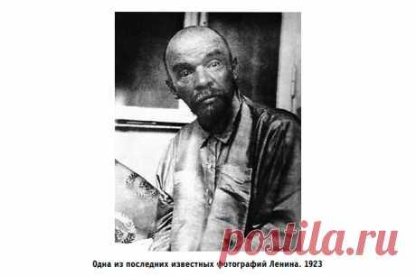 От чего умер Ленин — Сноб