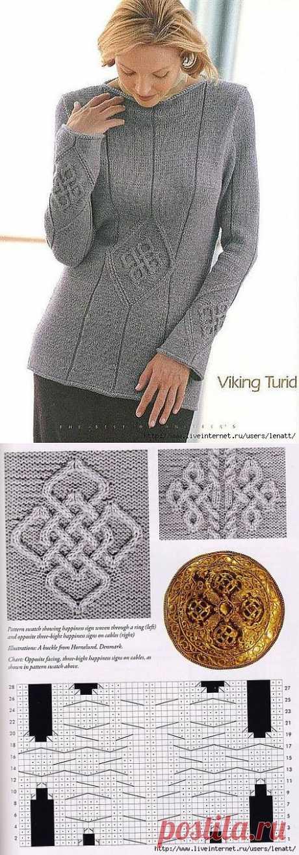 Спицы.Пуловер с фактурным узором.