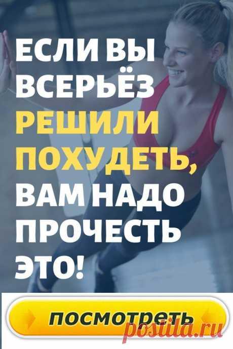 Выполнение «восьмерок» головой — это просто фантастическое упражнение для восстановления баланса в области шеи и плечевого пояса, верхней части корпуса и всего тела в целом.