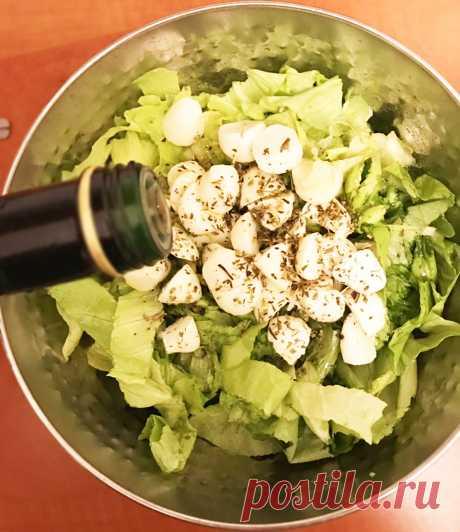 Диетический салат с моцареллой Диетический салат с моцареллой - пошаговый кулинарный рецепт приготовления с фото, шаг за шагом.
