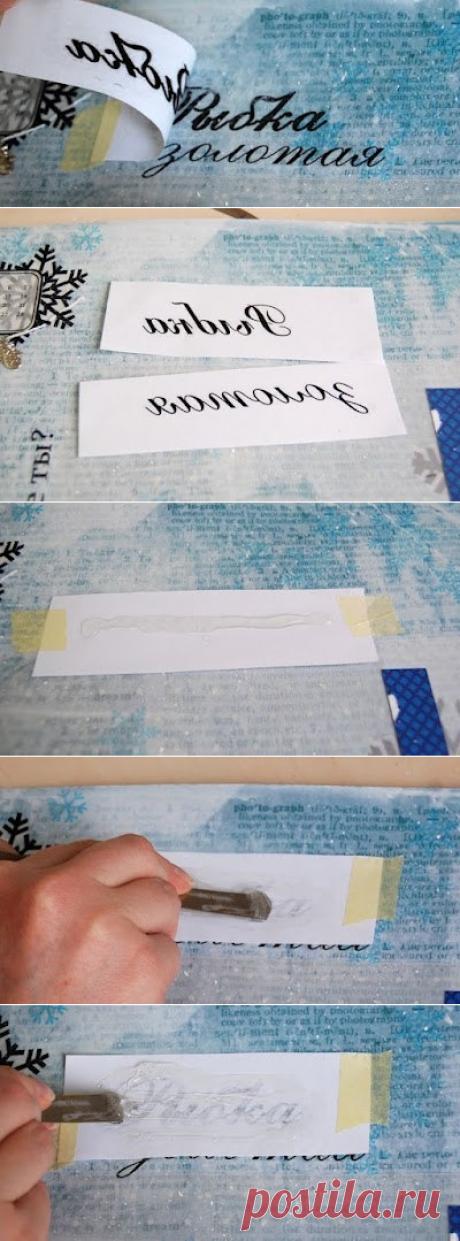 Переводим надписи.