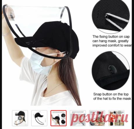 Защита глаз от вируса