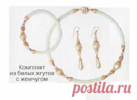 Комплект «Белый жемчуг» и «Кристальный» Браслеты из бисера, Колье, бусы, ожерелья из бисера, Серьги из бисера – Бисерок