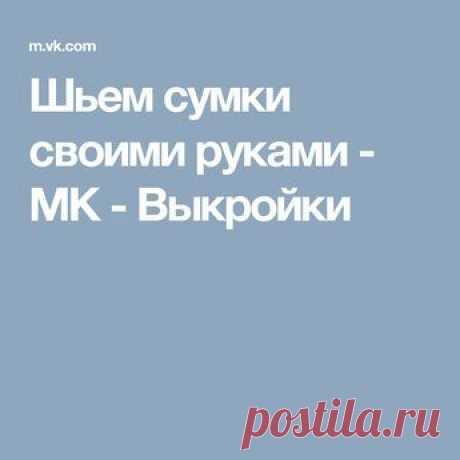 (171) Pinterest