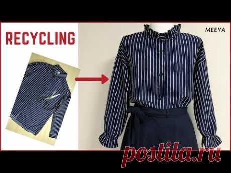DIY Recycling man's shirt into BLouses 안입는 옷 리폼 남방을 블라우스로 Refashion 셔츠 리폼 Reform Clothes 수선 シャツリフォーム
