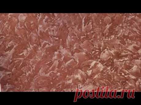 декоративная штукатурка из клея. Decorative plaster