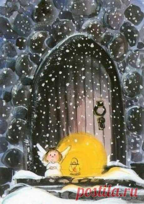 Ещё мы в чудеса и сказки верим, Зимой особенно их ждём... Не закрывайте, люди, двери, Пусть волшебство войдёт в ваш дом...