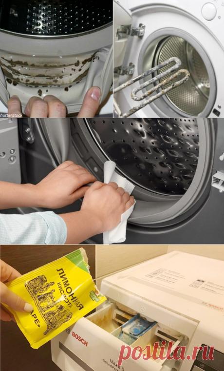 Как почистить стиральную машину-автомат — и продлить срок ее службы в 2-3 раза - Интересный блог