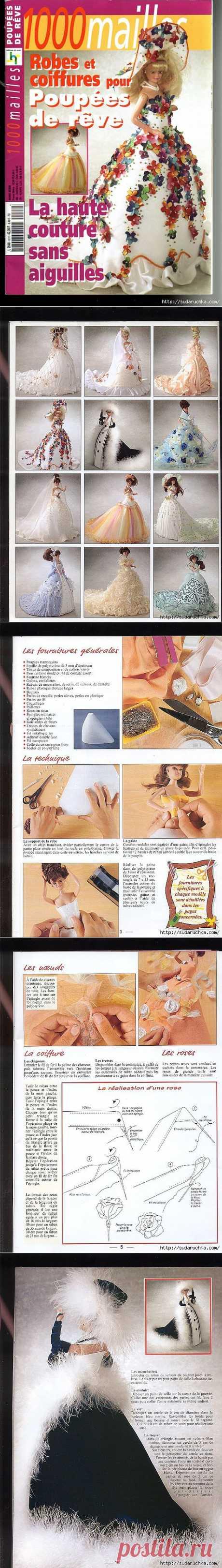 """""""Нарядные dresses for dolls Барби"""". The magazine on needlework."""