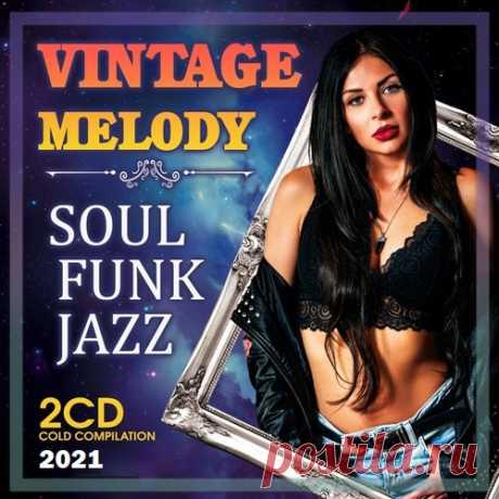 Vintage Melody: Soul Funk Jazz (2CD) (2021) Mp3 Иногда есть желание взять в руки хорошую книжку, сесть в любимое кресло возле уютного камина и просто насладиться атмосферой! Атмосферой релакса, хорошего настроения и прекрасной музыки! Атмосферой приятного уху звучания и исключительно приятных мелодий. Всё это можно осуществить под звуки сборника