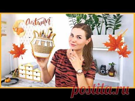 DIY Корзина в Эко-стиле своими руками   КОНКУРС! Натуральная косметика AMSARVEDA