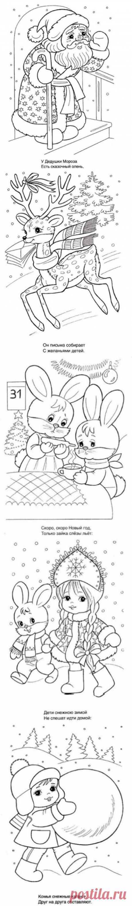 Las pinturas de Año Nuevo - el Artículo con los niños   Detkipodelki