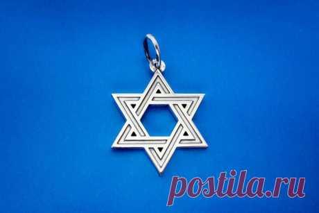 Звезда Давида: значение символа (в христианстве и исламе, в магии), как выглядит шестиконечный иудейский знак, кто носит талисман