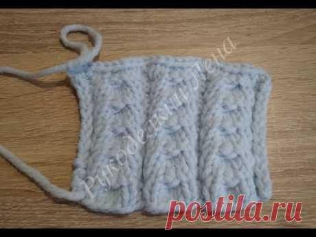 #3 красивый узор спицами/вязание спицами - YouTube
