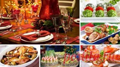 195 рецептов блюд для Новогоднего меню. Готовим вкусные, красивые, недорогие, постные салаты, закуски, горячее, десерты на праздничный стол