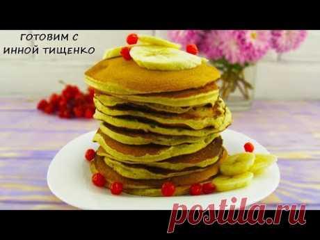 Банановые панкейки | Как приготовить вкусный завтрак - YouTube  Приветствую всех. Сегодня я готовлю банановые #панкейки. Готовятся быстро, получаются вкусными и очень нежными. Подавать их можно и с джемом, и с вареньем и со сметаной. Это отличная идея для завтрака.