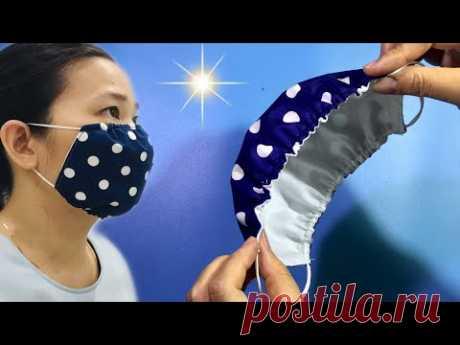 3D-маски никогда раньше не появлялись - Подходит для вашего лица - Легко сделать дома