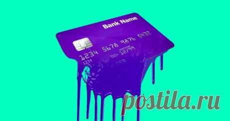 5 советов, как обезопасить себя от утечки банковских данных Все в ваших руках.