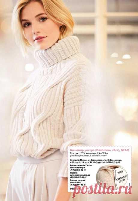 Пуловер с высоким воротом и узором из крупных кос Спицы  Вяжите с удовольствием!   #СтудиявязанияСпицыиКрючок #пуловерспицами #косыараныспицами