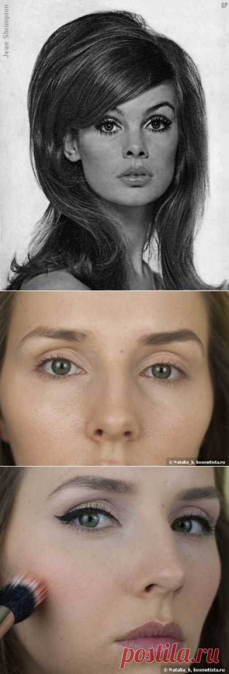 Революционные 60-е — Отзывы о косметике — Косметиста