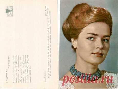 Советские актрисы 1960-1970х годов