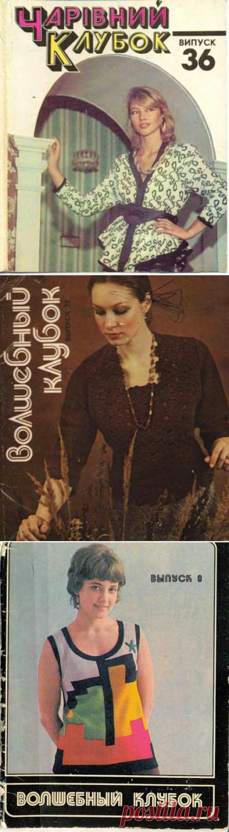 elenalosina — альбом «Книги по вязанию» на Яндекс.Фотках