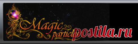 Фотоэффект в Magic Particles