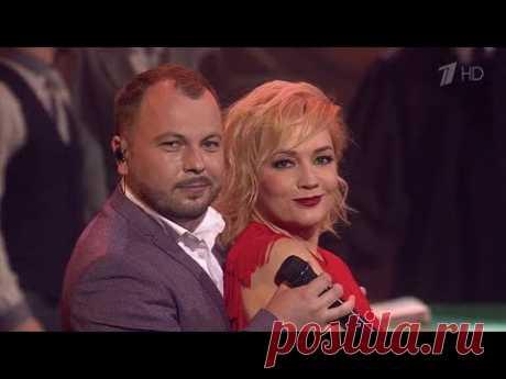 Я. Сумишевский и Т. Буланова - Отпусти (Три аккорда)