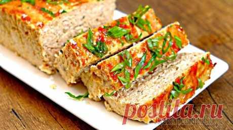 Сочная вкуснятина из куриного фарша вместо котлет Простой и вкусный рецепт из куриного фарша, также это блюдо можно назвать мясной хлеб. Получается невероятно сочное, ароматное блюдо из курицы со сбалансированными нотками томатов и базилика. Время на...