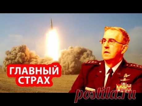 В США назвали самое пугающее Пентагон оружие России - YouTube