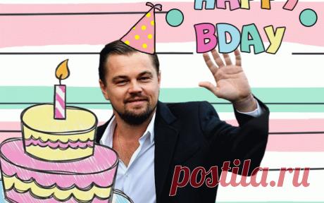 Картинки с днём рождения от знаменитостей