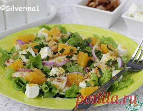 Салат из курицы, брынзы и апельсина – кулинарный рецепт