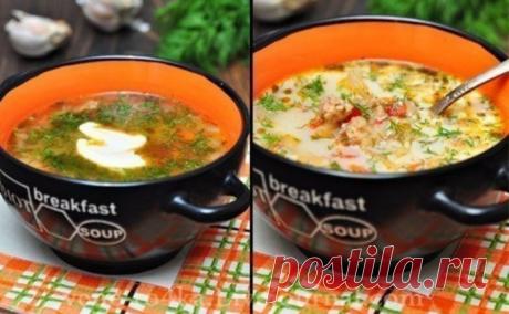 Суп «Чехословацкий»: Невероятно сытное первое блюдо, с ним можно и отказаться от второго!