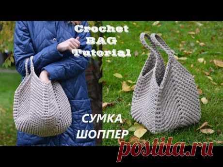 Сумка из трикотажной пряжи через плечо крючком SUBTITLES English Slouchy bag of T Shirt yarn Crochet