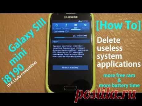 ¡Como quitar las aplicaciones Android inútiles de sistema!