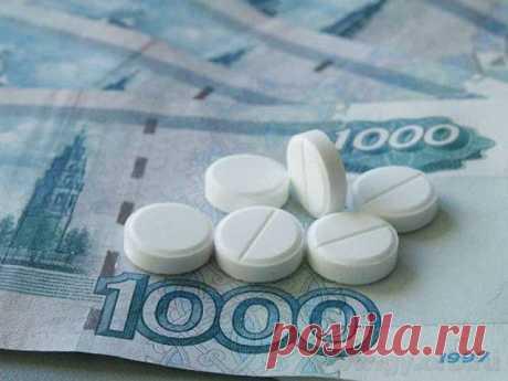 Дешевые аналоги дорогих лекарств.