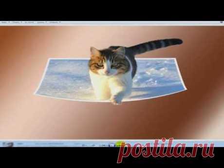 Урок:Эффект 3D выхода из фото.фотошоп