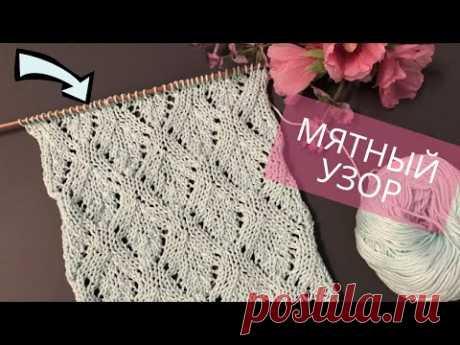 💧Красивый Ажурный Узор💧спицами для вязания топа/кардигана/туники💧Beautiful Lace Knitting Patterns