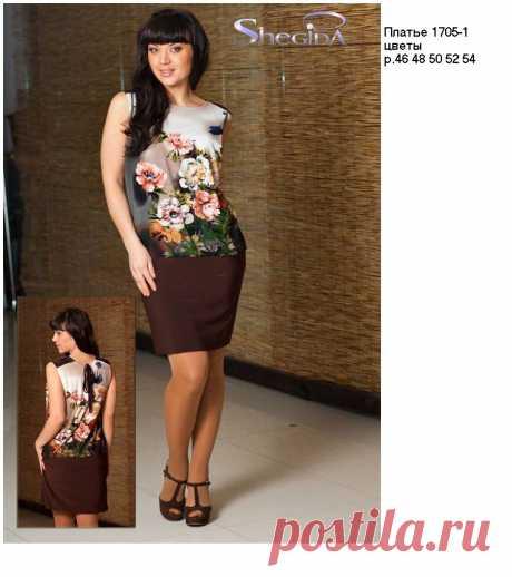 всегда современный модный и привлекательный дизайн в производстве женской одежды.