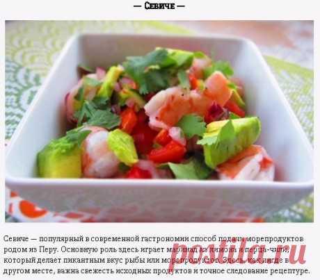 8 простых и вкусных способов приготовить креветки