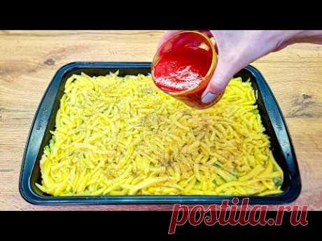 Картофель натереть на терке! Приготовьте невероятно вкусный ужин! полезные рецепты