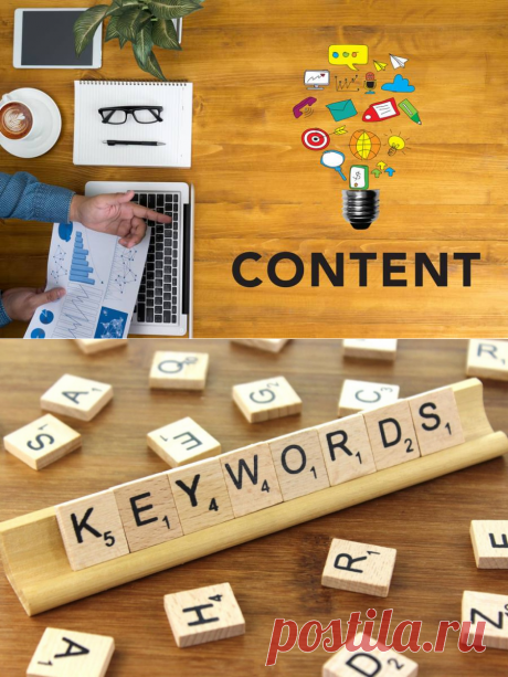 Написание хорошего, качественного и дружественного контента на сайт - одно из очень важных действий. Разберем на что обратить внимание, тонкости и нюансы.