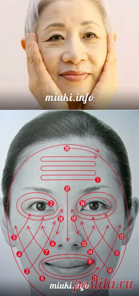 Чизу Саеки: 10 японских секретов молодости и красоты — MIUKI MIKADO • Виртуальная Япония