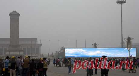 As Chinese fight against a smog in Beijing
