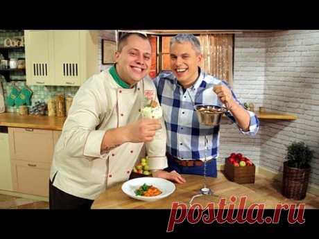 Венгерская кухня - Готовим вместе - Интер