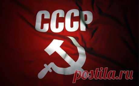 Что можно было купить на 1 рубль в СССР В свое время эти рубли были полноценной валютой, хотя и поныне глядя на них, проникаешься уважением. Так что же можно было купить на 1 рубль во времена Советского Союза?