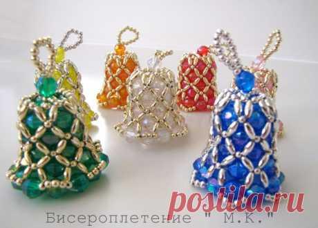 Новогодние колокольчики из бусин.  Схема плетения.  Мастер-класс ( видео)
