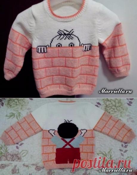 """Забавный детский пуловер спицами для мальчика""""подглядывание из-за стены"""""""