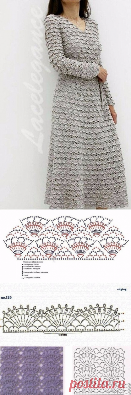 Платье крючком, плотный узор