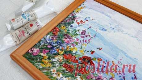 Объёмная живопись мастихином. Пейзаж для начинающих. | Творческая студия TAIR | Яндекс Дзен